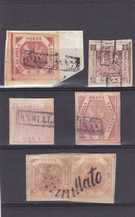Naples 1858 - Selection of 7 values