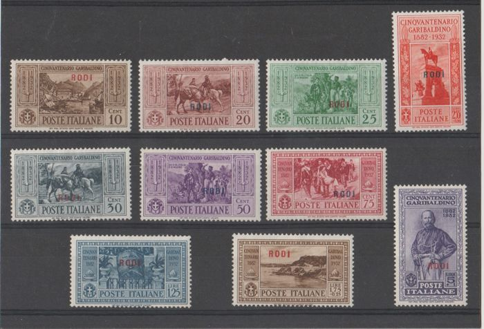 Aegean 1932 - 'Garibaldi' series, stamps of Italy in altered colours with the overprint 'Rodi' (Rhodes) and 'Caso' (Kasos) - Sass. Nos.  S53, S75