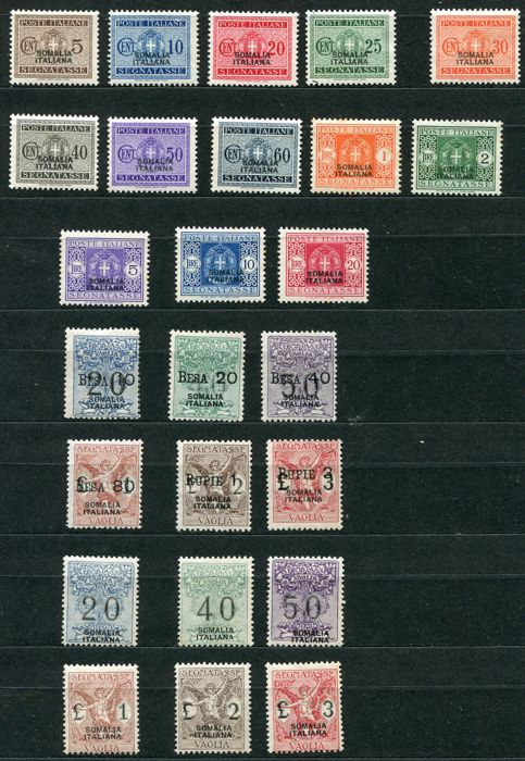 Somalia 1924/1936 -   Postage Due and Money order - Sass. NN. 52/68 e 1/12