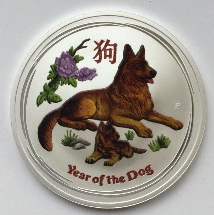 Australia: 1 dollar 2018 - Lunar: Year of the Dog - Colour edition - 1 oz of fine silver