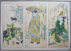 Three drawings with watercolour quill signed D. Van Santen - The three Geishas - Belgium - 1944