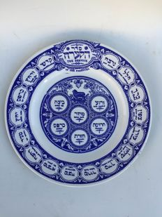 Jewish judaica ceramic passover plate by ridgways / bardiger / tepper - England - 1920's