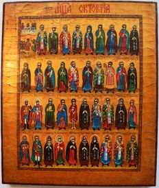Russian orthodox iсon, Menaion , Month of October, hand painted, tempera, XX th century