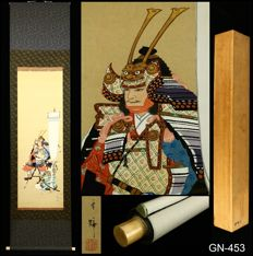 "Hanging scroll - ""Samurai General"" by 雪蹄 Setsutei - Japan - Mid 20th century w/box"