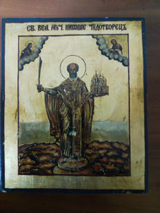 20th century ortodox russian icon of st.Nikolai hand painted