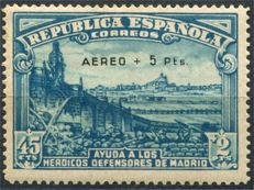 Spain 1938 - 2nd Republic, Aerial Mail +5 Pts - Edifil 759