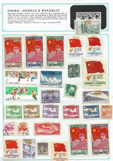 China - batch of Stamps on vintage album sheets