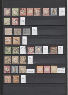 German Reich 1872/1874 – collection Michel 1 – 29  with high valu