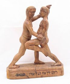Judaica - Bible - Statue of Kain & Abel - Olive Wood - Israel - ca. 1930's
