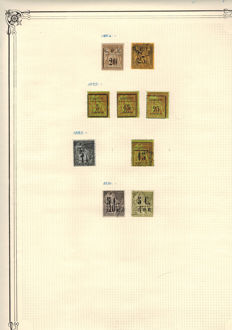 Former French Colonies - Collection from Guadeloupe and Guyana