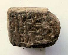 Fragment clay tablet with cuneiform - 50 x 40 mm