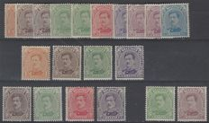 Belgium 1916 - King Albert I Types I to IV - OBP nos. 135 to 141, nos 135A to 139A, nos 136B to 139B and nos 137C and 140C