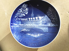 Collectable Christmas plate JuleAfter 1991 - Made in Denmark - B&G