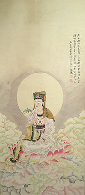 A scroll painting Guanyin Bodhisattva, Made after Zhang Daqian《张大千-观音菩萨》 - China - late 20th century