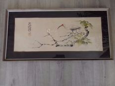 Chinese watercolour, bird on a branch, signed - China - 1940/1960
