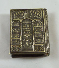 Judaica - Sidur - Praying book - silver plated cover - Israel - ca. 1960's