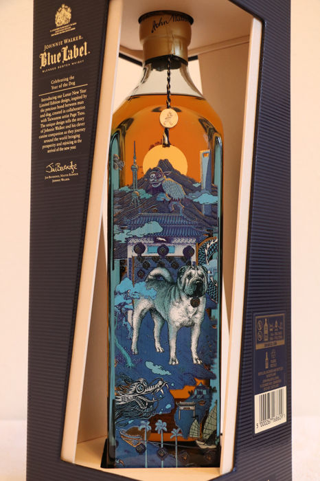 Johnnie Walker Blue Label -  Year of the Dog - Limited Edition Design