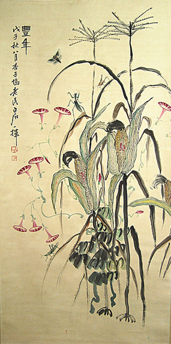 A hand painted scroll painting, made after Qi Baishi 《齐白石-丰年》- China - late 20th century