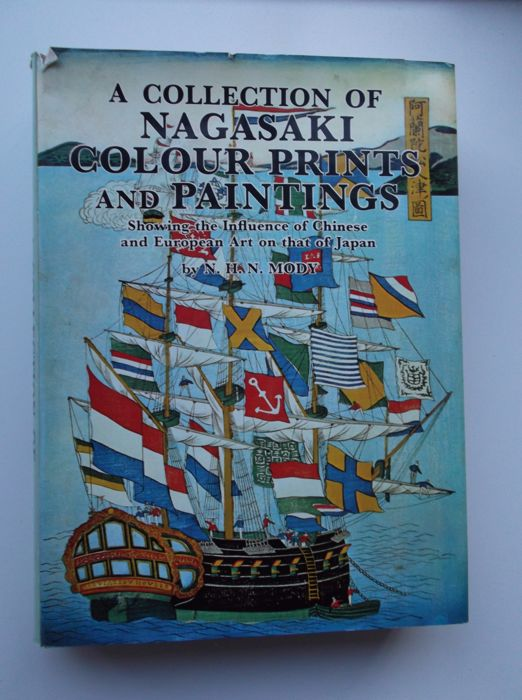 N.H.N. Mody - A Collection of Nagasaki Colour Prints and Paintings showing the influence of Chinese and European art on that of Japan - 1969