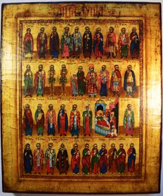 Russian orthodox iсon, Menaion , Month of June, hand painted, tempera, wood, XX th century..