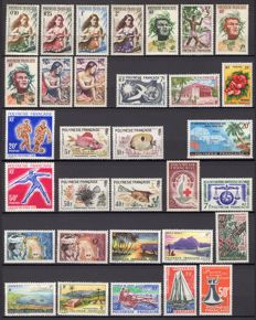French Polynesia 1958/1979 – Set of postage stamps – between Yvert no 1 and 141