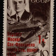 Check out our Stamp Auction (Russia, Central & Eastern Europe)