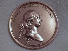 Russia/Austria - Medal, Joseph II (1765–1790) by C. Leberecht on the visit of Emperor Joseph II to Russia.