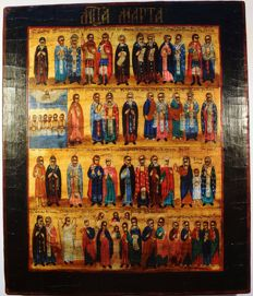 Russian orthodox iсon, Menaion , Month of March, hand painted, tempera, XX th century