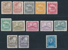 Fiume 1919 - Section of stamps/sets