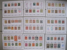 Netherlands - Batch of stamps and various