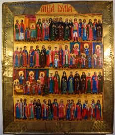 Russian orthodox iсon, Menaion , Month of July, hand painted, tempera, XX th century