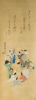 Hanging scroll (kakejiku).