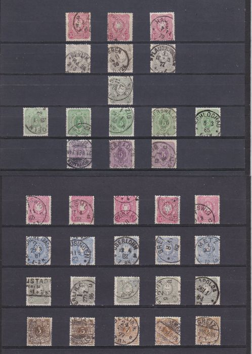 Batch of stamps from the German Empire