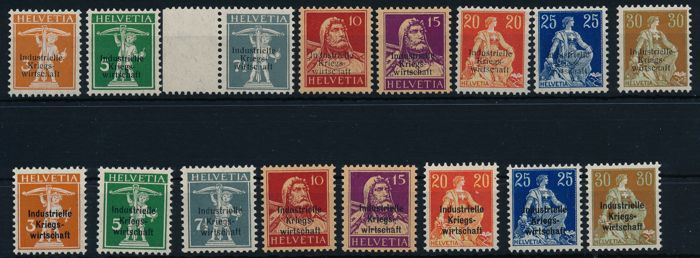 Switzerland – 1918 – service stamps for the industrial war economy, postal stamps with thin and thick overprint, Michel 1-8 I/II
