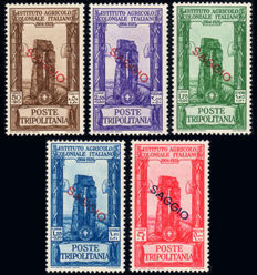 Italian Colonies 1930 - Tripolitania Colonial Institute of Agriculture, complete series of 5 values with 'SAGGIO' overprint