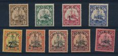 "Cameroon British Occupation - 1915 - stamps from Cameroon with overprint ""CEF"" 3 Pfg. To 80 Pfg.  Michel 1 – 9"