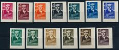 Yugoslavia - 1938 - Kin Alexander collection of 13 print samples on ungummed paper