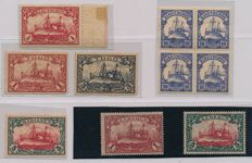 Kiautschou, Togo, Mariana Islands, Cameroon - 1901 - 1916 - Batch with 6 stamp values Emperor yacht