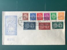 Israel 1948 - first edition without tab on FDC - Michel 1/9