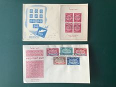 Israel 1948/1949 - Two First Day Covers, including block 1
