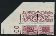 Italian Republic 1948 - Postal parcels, 300 lire, lilac top left sheet corner with wheel watermark (wheel 1) - Sassone No.  PP79