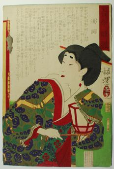 "Original woodblock print by Tuskioka Yoshitoshi (1839-92) - 'Lady Asaoka' from the series ""A Mirror of Beauties of the Past and Present"" - Japan - ca. 1875-76"