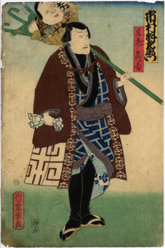 Original print by Chikuyôdô (act. the 1860s) - 'Kabuki actor Ichimura Uzaemon XIII as Tachibana no Tsurukichi' - Japan - Year 1862.