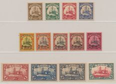 Togo - 1900-1919 - Emperor's yacht 3 pf. up to 5 mark, ex. Michel 7 - 23