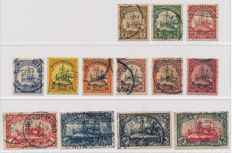 German South West Africa - 1901- 'yacht without watermark', 3 pf to 5 mark, Michel 11-23