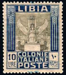 Former Italian Colonies, Libya, 1921 - Pictorial with crown watermark, 10 Lire No.  32