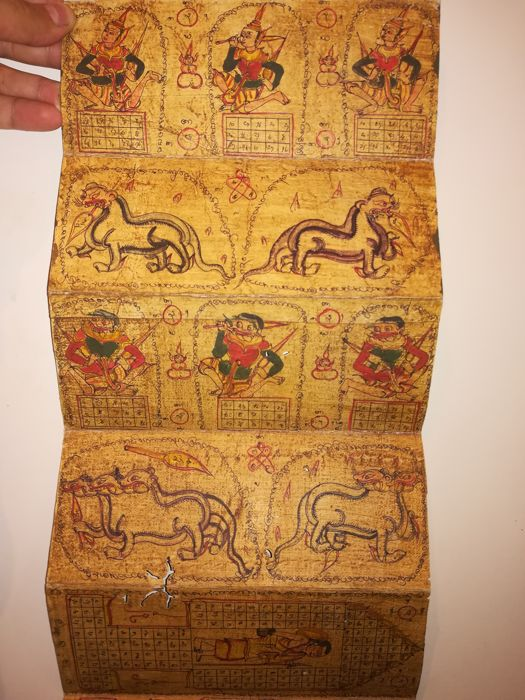 Burmese traditional palm leaf manuscript
