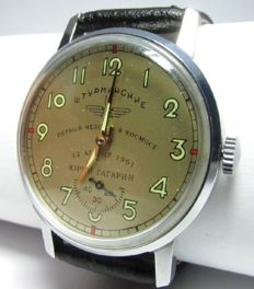 montre POBEDA Yuri Gagarin 1961 VERY  RARE Mechanical Men's Wristwatch  Made in USSR
