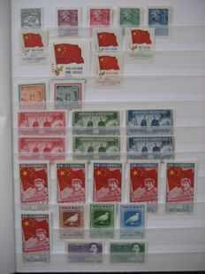 China - Lot starting from the 1940s