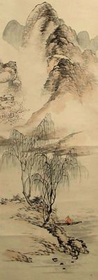 "Chinese Landscape, signed ""Hanko"" Nanga (南画) school painting - Japan - 19th century"